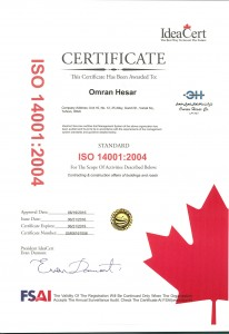 04-iso14001